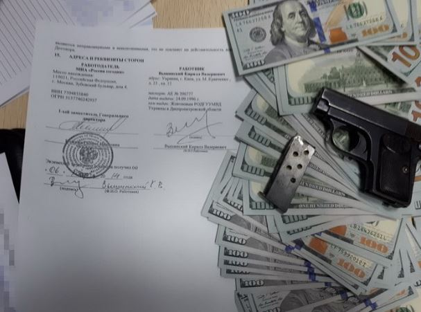Із банківської скриньки Вишинського вилучили 200 тис. доларів та договір із МІА «Россия Сегодня» - СБУ