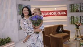 Ведущая «1+1» Валентина Хамайко призналась, что беременна