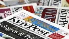 У Kyiv Post з'явилися власкори в Брюсселі, Вашингтоні та Едмонтоні