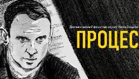 ICTV покаже документальний фільм про Олега Сенцова