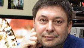 Суд відмовився зняти арешт з майна Кирила Вишинського – прокуратура