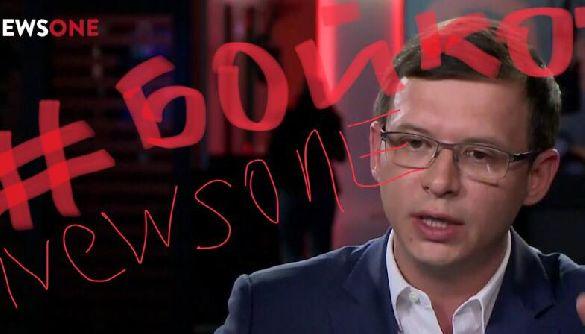 Журналисты призывают бойкотировать NewsOne и лишить Мураева мандата из-за его высказываний о Сенцове