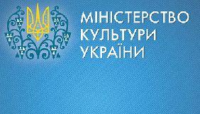 Мінкульт України вніс до переліку осіб, що загрожують нацбезпеці, актора Щеголєва, режисера Давлетьярова та письменника Сахарова