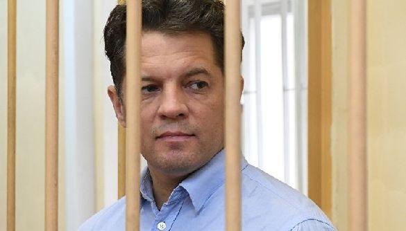Держдеп США закликав Росію негайно звільнити Сущенка