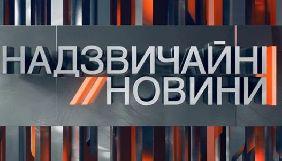 «Нацкорпус» заявив, що прибув до табору ромів у Голосіївському парку на прохання журналіств ICTV