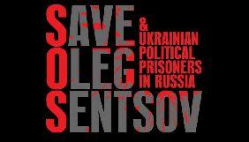 Порошенко у телефонній розмові з Путіним вимагав звільнити голодуючих політв'язнів, а той у відповідь - російських журналістів