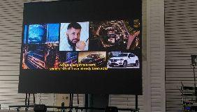 На MezhyhiryaFest презентували стрічку «Слідства.Інфо» про повернення активів Януковича