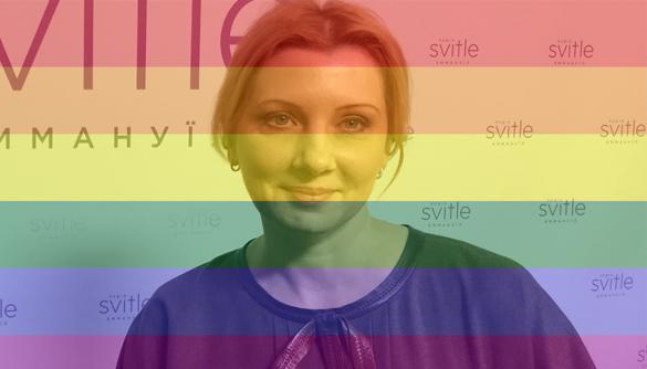 Анна Турчинова увидела в учебниках «гомодиктатуру», а пользователи сети увидели у нее болезнь