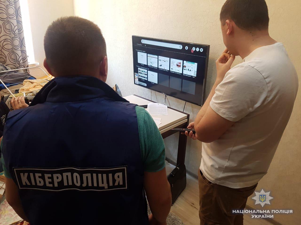Заблоковано сайт kinoprostir.com, що незаконно поширював «Кіборгів» – Кіберполіція