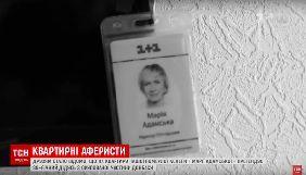 Квартиру ушедшей из жизни продюсера «ТСН» чуть не переписали на мертвого жителя оккупированной территории