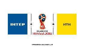 На каналі «Інтер» розповіли, як показуватимуть чемпіонат світу з футболу