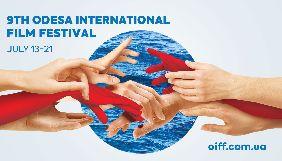 9-й Одеський кінофестиваль оголосив програму та склад журі