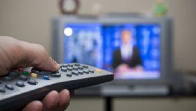 Нацрада має надавати запитувачу інформацію про фінанси бенефіціарів каналів – суд
