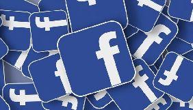 Facebook розповіла, які дані збирає про користувачів
