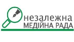Незалежна медійна рада видала збірник висновків та рекомендацій щодо суперечливих медіапродуктів