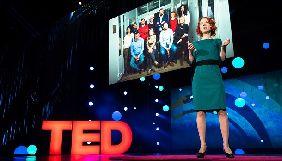 Ідея, репетиції, толерантність і книжки. 20 секретів успіху конференції TED у Ванкувері