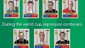 Під час Чемпіонату світу в Росії продовжуються репресії журналістів – «Репортери без кордонів»
