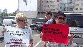 У Києві пройшла акція з вимогами до Євросоюзу звільнити політв'язнів Кремля та бойкотувати Чемпіонат світу з футболу в РФ