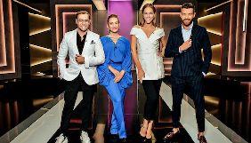 На «1+1» назвали имена судей нового сезона проекта «Модель XL»