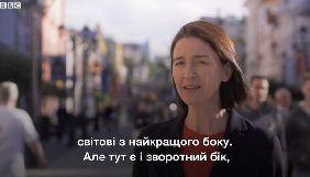 Знімальна група ВВС заявила, що за нею стежили в Росії