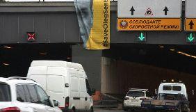 У Москві біля стадіону «Лужники» вивісили плакат на підтримку Олега Сенцова