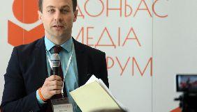Оприлюднено попередню програму «Донбас медіа форуму»