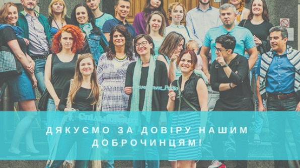 «Громадське радіо» зібрало 130 тис. грн на місяць фінансування двох прямоефірних програм