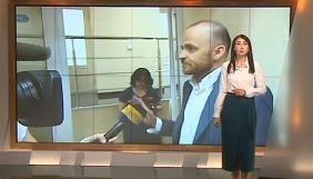 Скандали, інтриги, Антикорупційний суд. Моніторинг новин 4–10 червня 2018 року