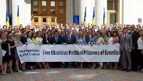 Порошенко закликав Росію звільнити понад 70 українських політв'язнів