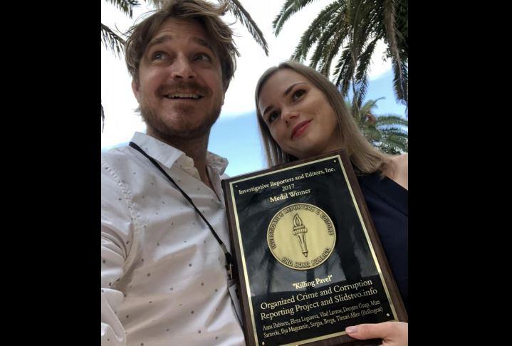 У США авторам фільму «Вбивство Павла» вручили нагороду IRE