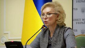 Денісова заявила, що російський омбудсмен не потрапить до Вишинського, доки вона сама не відвідає Сенцова