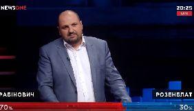Гоп-стоп, наркоманія, проституція та... Антикорупційний суд в ефірах ток-шоу 4-10 червня 2018 року