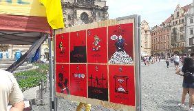 У Празі відкрилася виставка плакатів українського художника Андрія Єрмоленка про бойкот ЧС-2018 та звільнення Олега Сенцова (ФОТО)