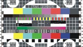 Концерн РРТ через несплату за трансляцію припинив мовлення «UA:Перший» у Києві, Дніпрі, Одесі та інших містах