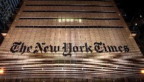 Фотографи борються проти нових правил співпраці з The New York Times