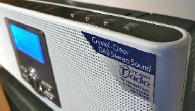 Три канали «Українського радіо» розпочали мовлення у цифровому форматі