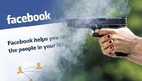 Facebook припинить показувати рекламу приладдя для зброї неповнолітнім