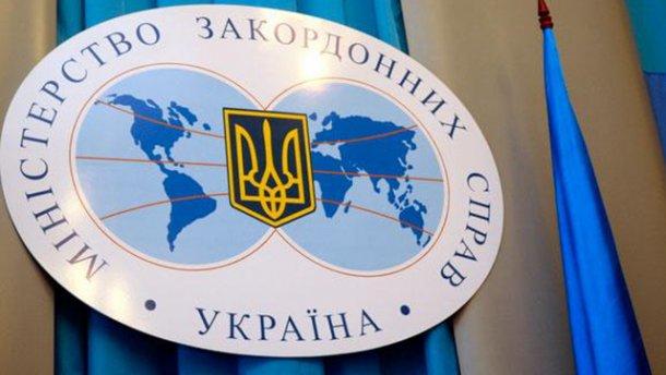 МЗС України висловило протест через недопуск омбудсмена Денісової у СІЗО до Сущенка