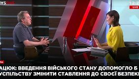 Сергій Дацюк пояснив, чому демонстративно залишив ефір NewsOne