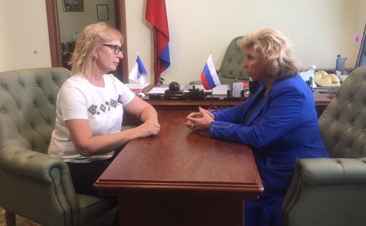 Омбудсмени України та Росії обговорили можливе синхронне відвідування ув'язнених та «дорожню карту візитів»