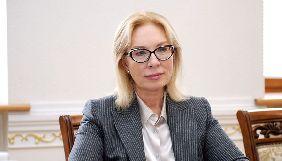 Домовленості з російським омбудсменом щодо відвідин політв'язнів знову зірвані – Денісова