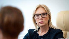 До Сенцова обіцяють пустити тільки після відвідування Москальковою російських ув'язнених в Україні - Денісова