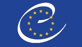 Геращенко та Ар'єв звернулися до генсека Ради Європи з листом щодо українських політв'язнів у РФ