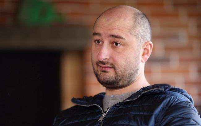 Бабченко оприлюднив матеріали, які назвав орієнтуванням ФСБ на його вбивство