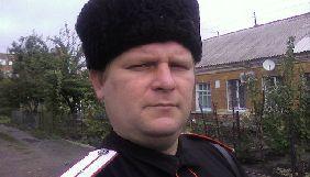 Держкомтелерадіо анулював дозвіл на ввезення з Росії 2 тис. книг Василя Сахарова