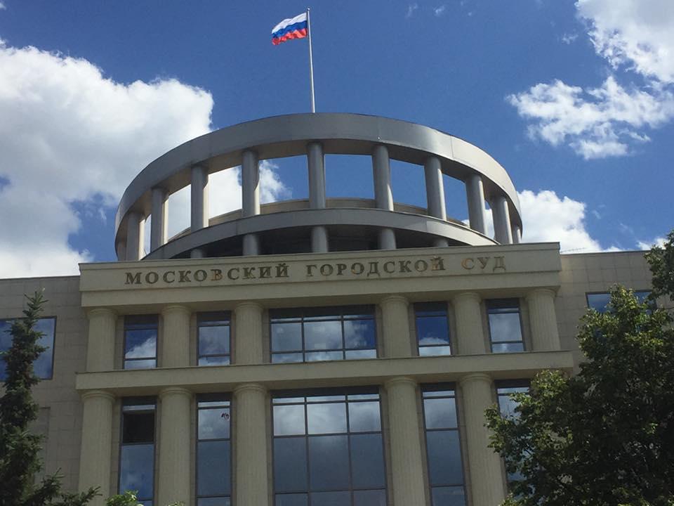 Посольство України вдруге попросило суд Москви надати дозвіл на відвідування Сущенка – Денісова