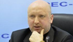 Турчинов хоче законів, які розширять можливості державних органів у питаннях інформаційної та кібербезпеки