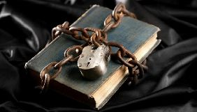 У Харкові оштрафовано трьох підприємців за незаконну реалізацію книжок з Росії