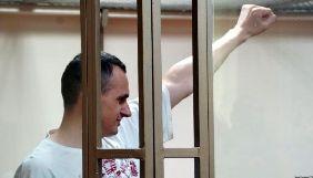 Олег Сенцов написав російському кінокритику Плахову, що тримається і впевнений у перемозі