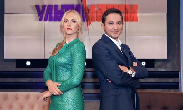 СТБ знімає нове ток-шоу про стосунки – «Ультиматум»